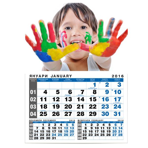 Онлайн поръчка на Календари 2016