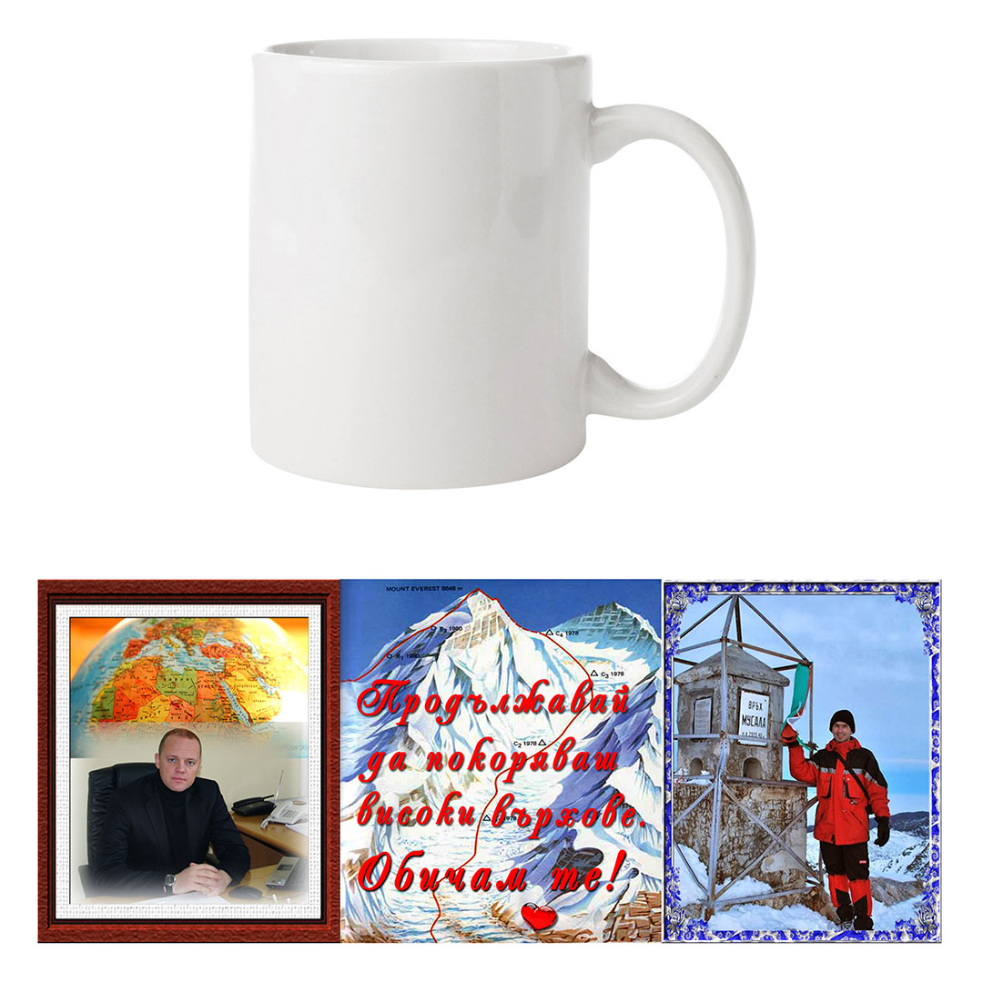 Чаша За Спомен 2