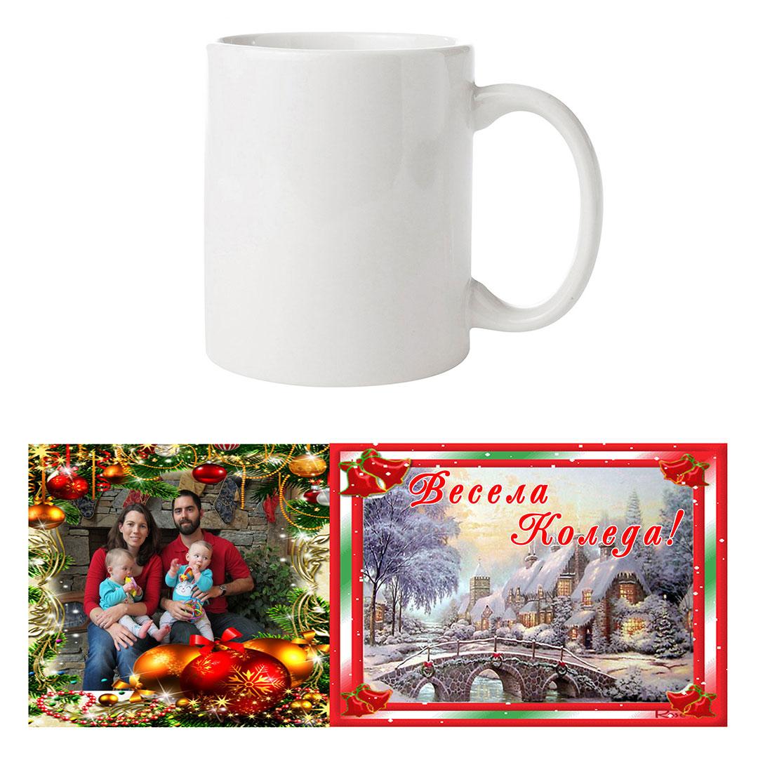 Чаша Коледа 7