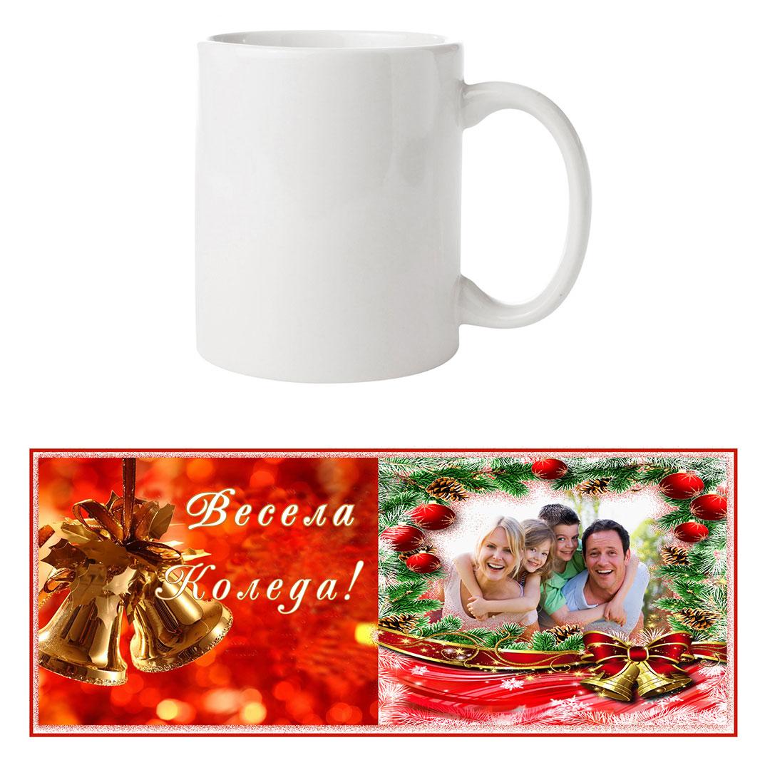 Чаша Коледа 9