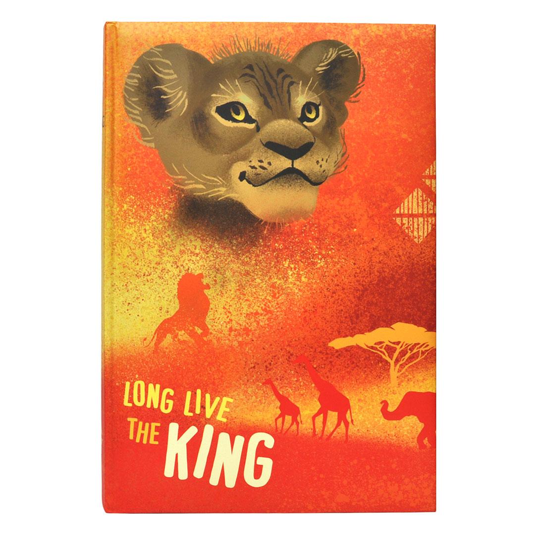 Албум Цар Лъв-300