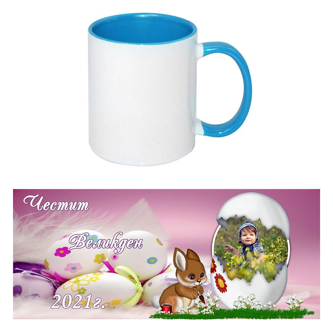 Чаша за Великден 1