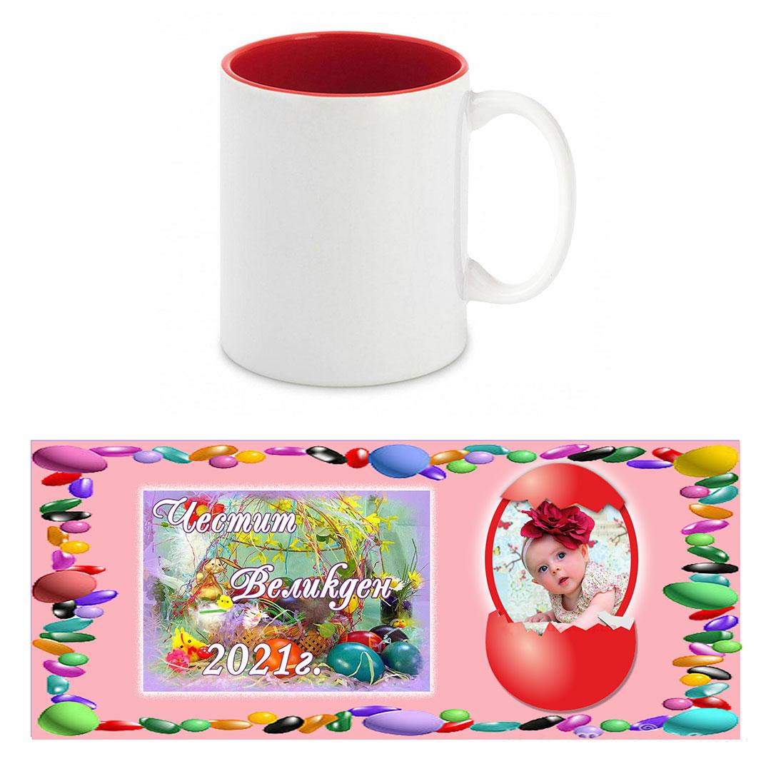 Чаша за Великден 2