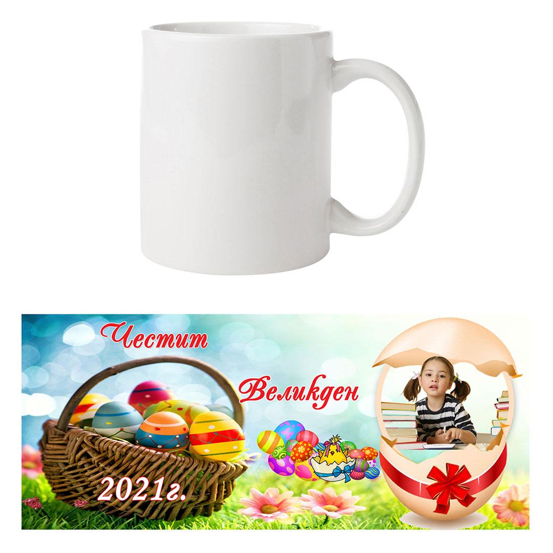 Чаша за Великден 3
