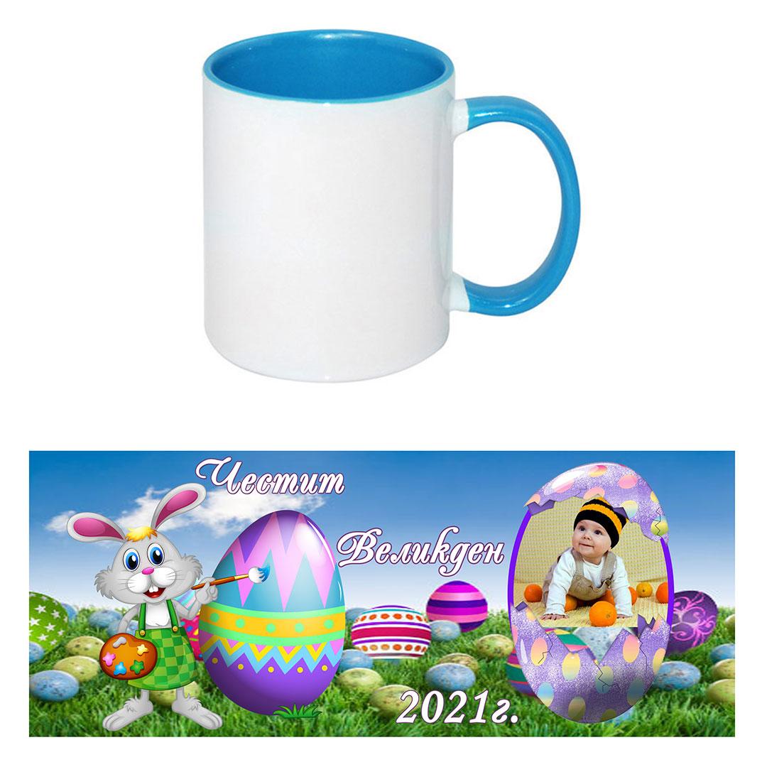 Чаша за Великден 4
