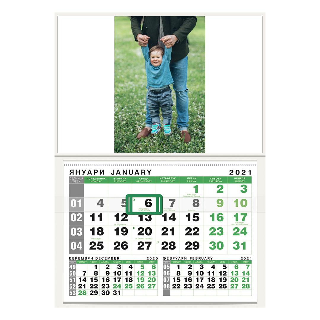 Календар Работен Green 1