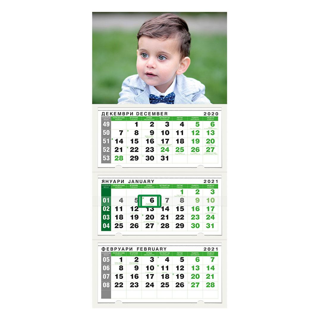 Календар Работен Green 3