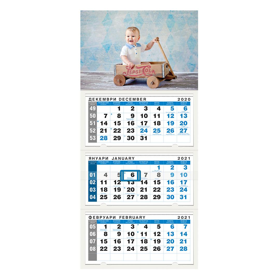 Календар Работен Blue 3
