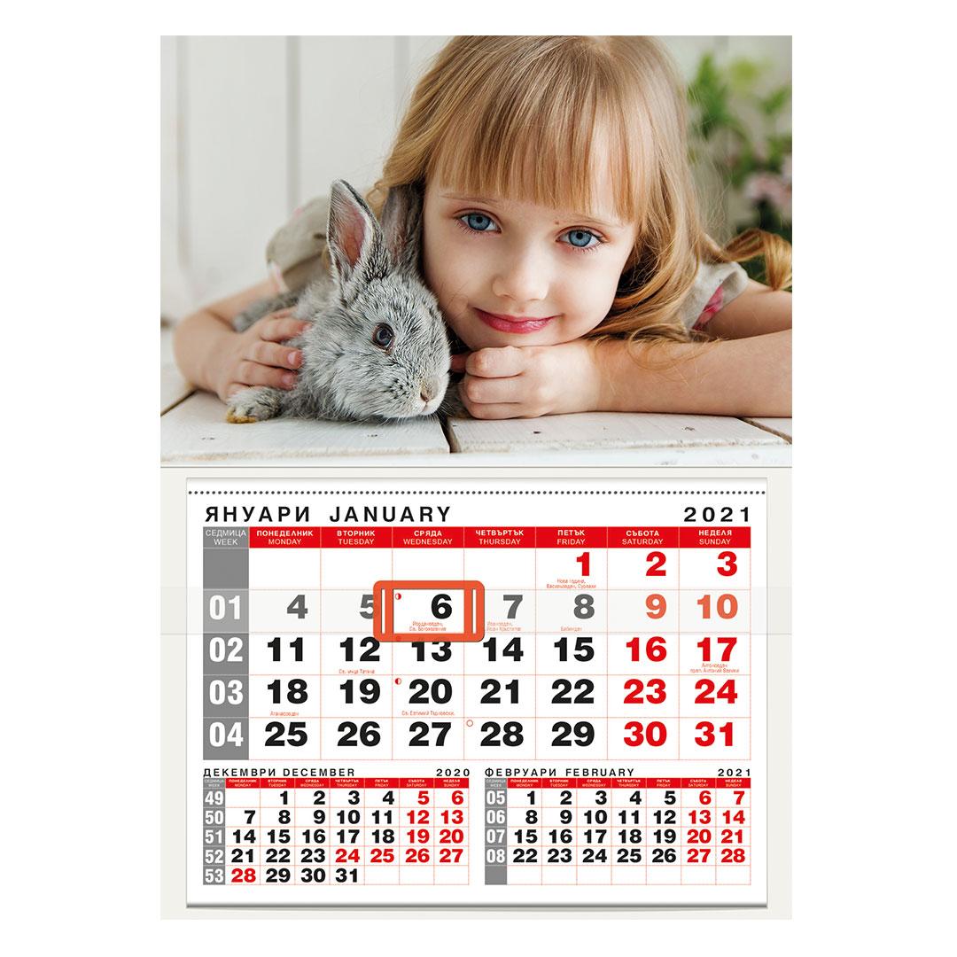 Календар Работен Red 1