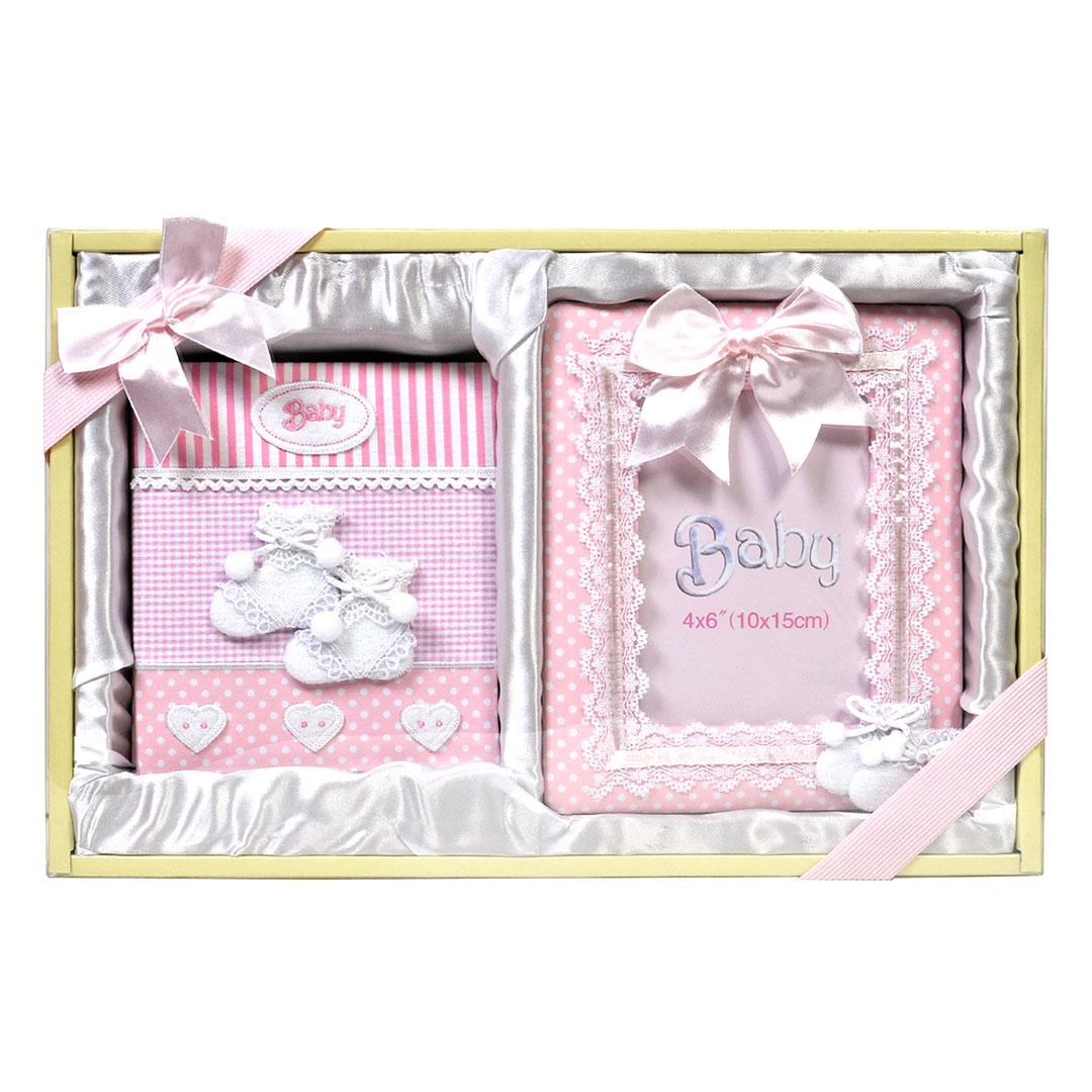 Комплект рамка и албум - Baby pink