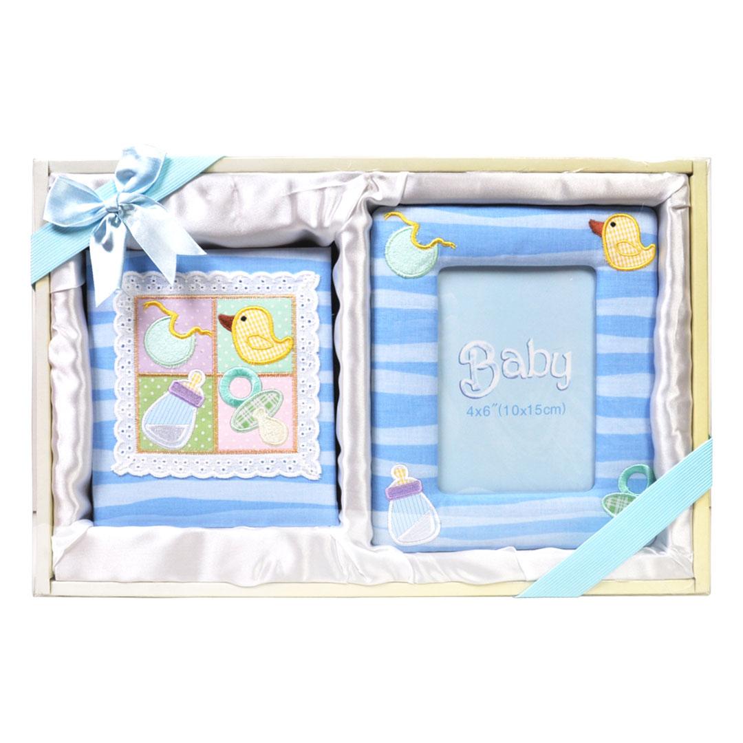 Комплект рамка и албум - Патенце - син