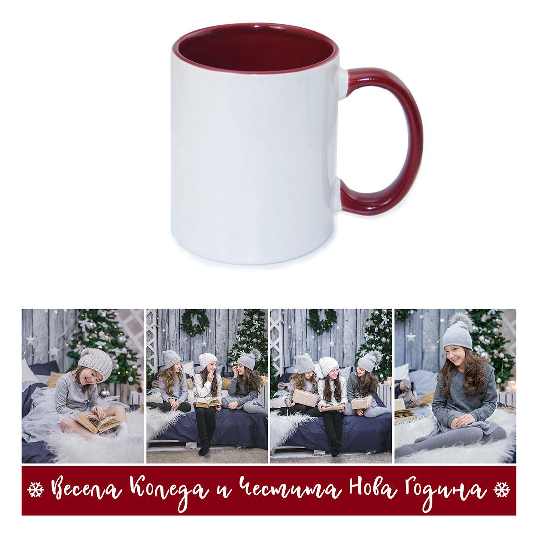 Чаша за Коледа 11