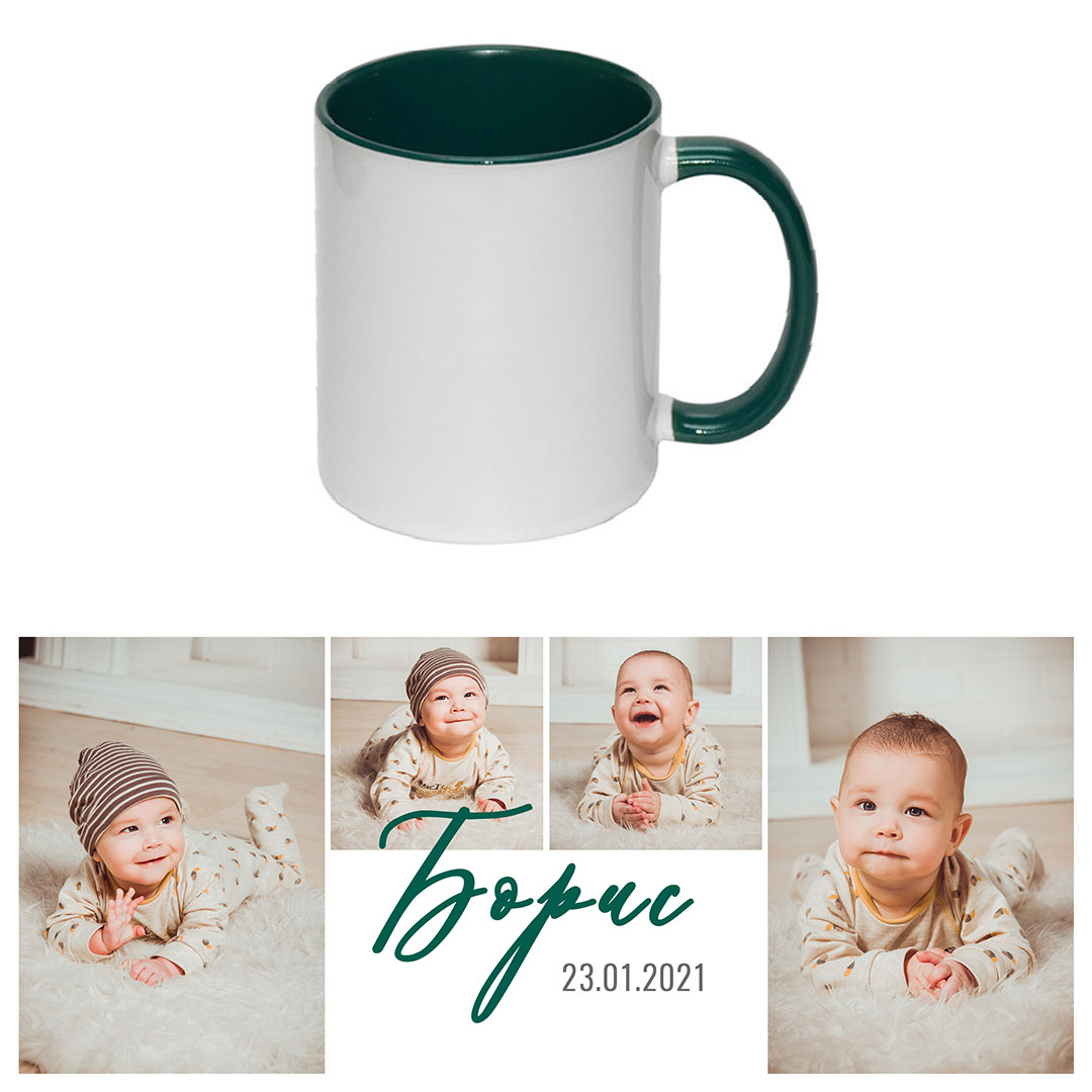 Чаша за Момче 2