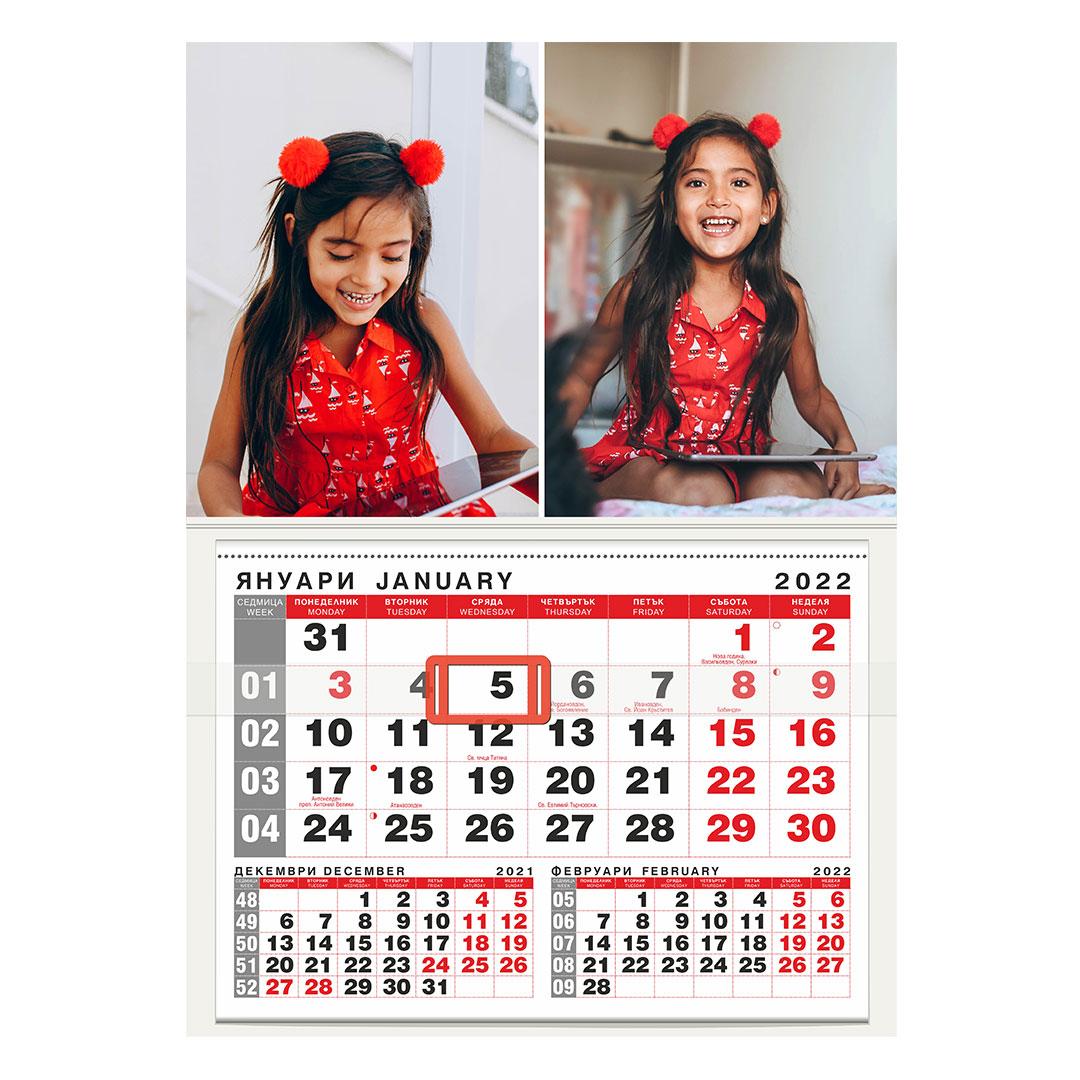 Календар Работен Red 1 (КОЛАЖ)