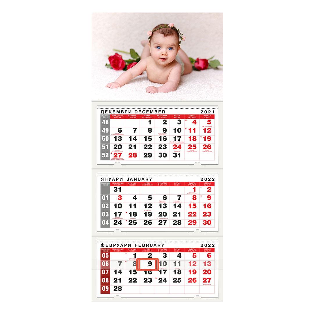 Календар Работен Red 3