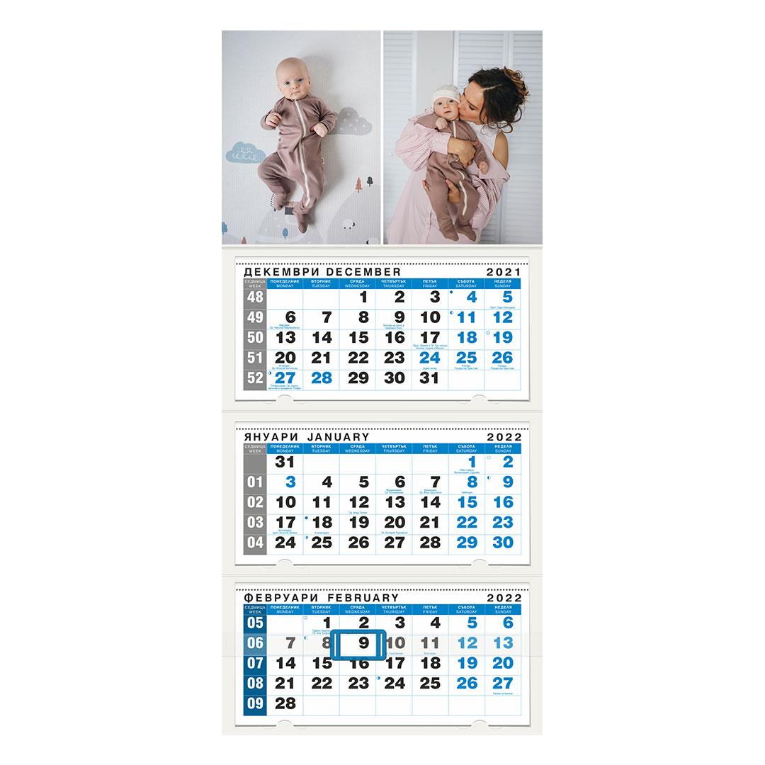 Календар работен Blue 3 (КОЛАЖ)